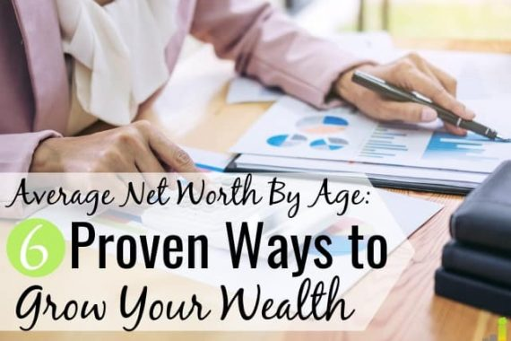 Knowing average net worth by age is a good way to measure your financial health. We share the average net worth in the US and how to improve your standing.